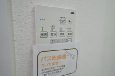 【浴室】コスモファミーユ西谷