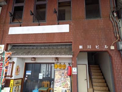 【外観】湊町新川ビル