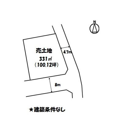 【外観】神辺町新徳田