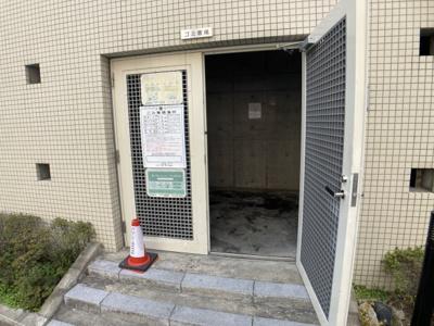 【その他共用部分】クレアシティ茨木舟木町