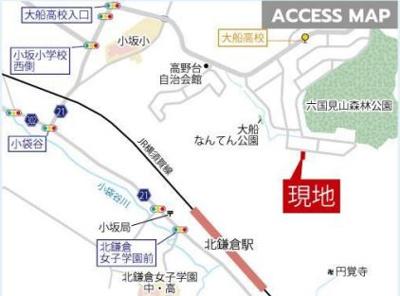 【地図】鎌倉市高野 新築 No.2