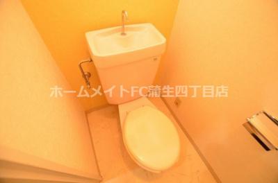 【トイレ】千林ロイヤルハイツ
