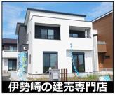 伊勢崎市赤堀今井町 6号棟の画像