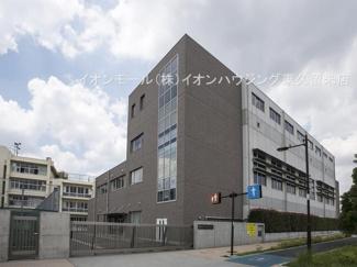 西東京市立保谷中学校(約704m)