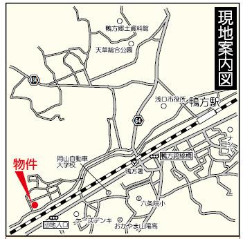 【地図】リーブルガーデン浅口・鴨方町六条院中 5号棟