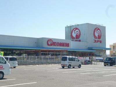 コメリホームセンター 愛知川店(437m)
