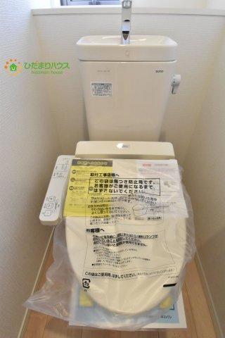 【トイレ】上尾市瓦葺 第14 新築一戸建て クレイドルガーデン02