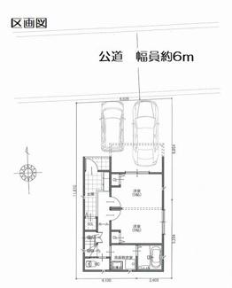 【区画図】大阪府茨木市五十鈴町 新築戸建