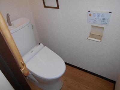 【トイレ】北総ビレッジ B