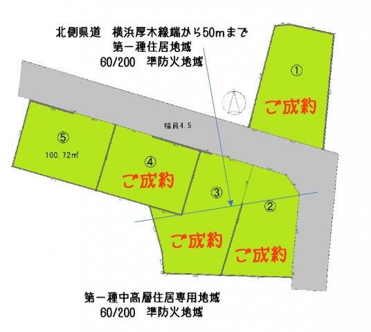 【区画図】OHANA HILLS海老名IV