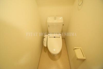 【トイレ】レジデンス福島Ⅱ