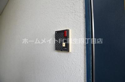 【設備】レストルーフ127