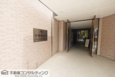 【駐車場】須磨妙法寺アーバンコンフォート