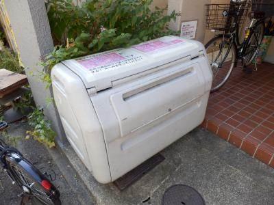 ゴミ民間回収