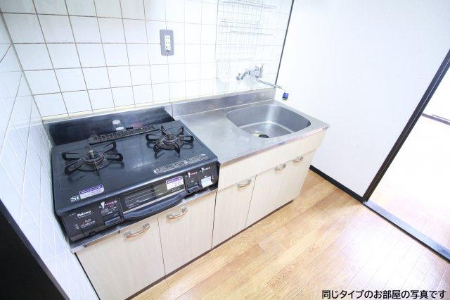【キッチン】クオリティハイツ