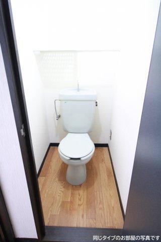 【トイレ】クオリティハイツ