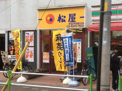 【周辺】ラフィスタ志村坂上