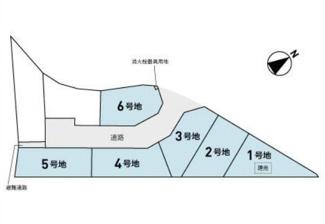 【土地図】野洲市栄【8区画】6号地 売土地