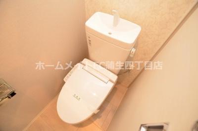 【トイレ】WENS大阪城北