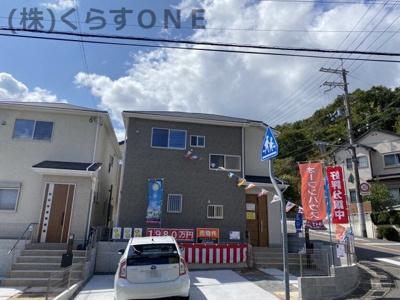 【外観:施工例】姫路市八代宮前町 第2/2区画