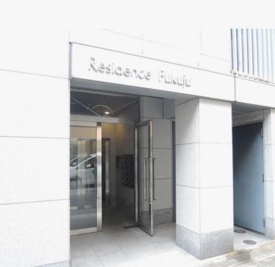 ☆神戸市長田区 レジデンス富久寿☆