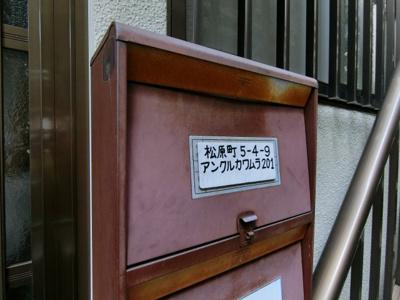 【その他】アンクルカワムラ