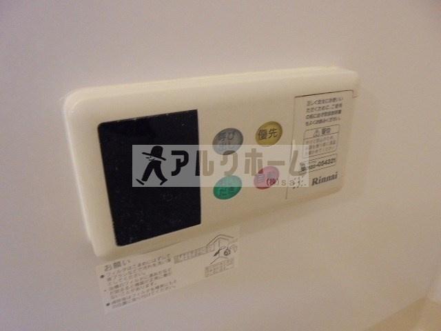 第2コーポ平野(柏原市平野・法善寺駅) 浴室設備