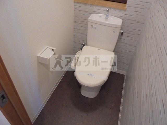 第2コーポ平野(柏原市平野・法善寺駅) お手洗い