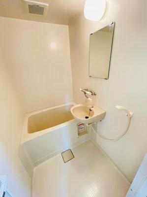 【浴室】ハーモニー泉