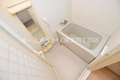 【浴室】エスリード今福
