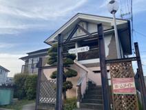 ベルメゾン一須賀Ⅲ号館の画像