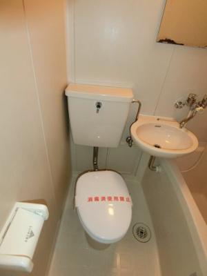 【トイレ】お花茶屋セントラルヒルズパートⅡ