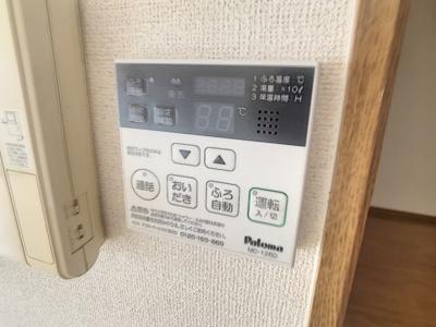 【設備】クラシカル・ヒル・ハーモニー