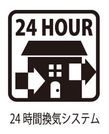 【設備】青梅市今井1丁目・全5棟 新築一戸建 2号棟