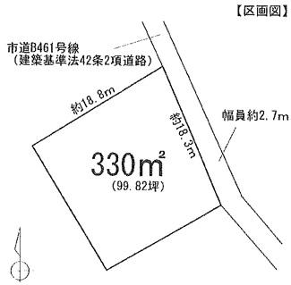 敷地330.00㎡(99.82坪)