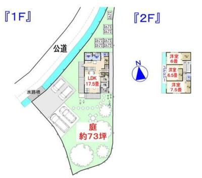 【土地図+建物プラン例】高知県南国市岡豊町小蓮 売土地