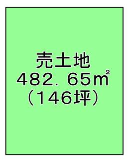 【土地図】野洲市菖蒲 売土地