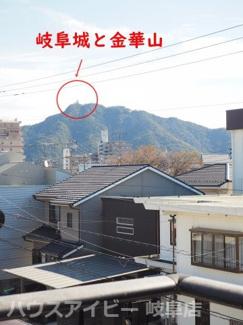 南側バルコニーから岐阜城と金華山が見えます!(3階バルコニーより撮影)岐阜市学園町・中古住宅。3階建。