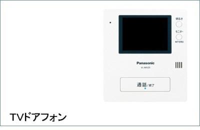 【設備】グレース ヴィラ