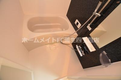 【浴室】ザ ブラックフォート