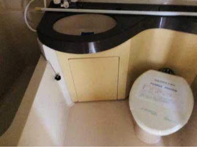 【浴室】GSハイム山手