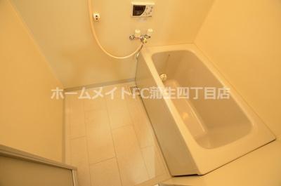 【浴室】エバーグリーン旭