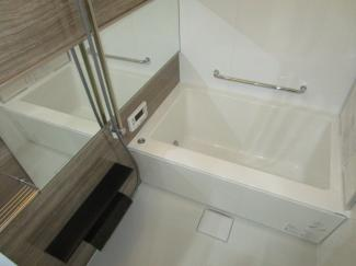 【浴室】グランドシティ大宮サウスタワー