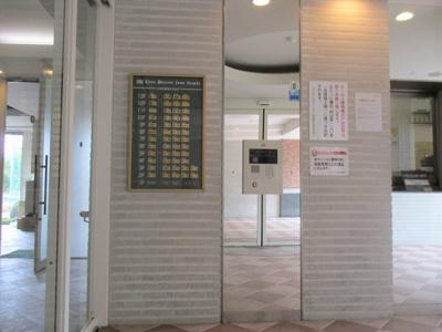 【エントランス】ライオンズマンション須磨板宿