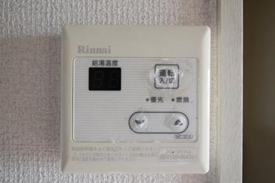 【設備】コスモビル