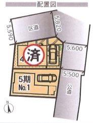 【区画図】KEIAI Style 葛飾区堀越5期