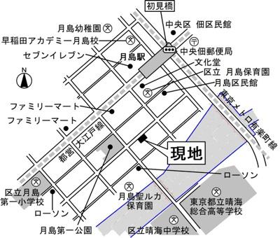 【地図】パークホームズ月島二丁目
