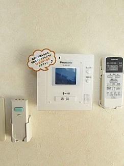 【セキュリティ】幸ハイツ-デザインリフォーム賃貸アパート