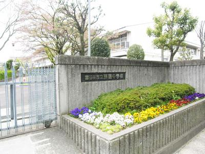 藤陽中学校