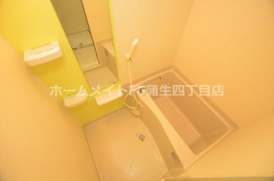 【浴室】サンロイヤル大阪城北